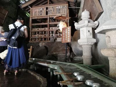 銭洗弁財天宇賀福神社の建物その他