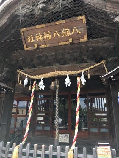 八剱八幡神社の本殿