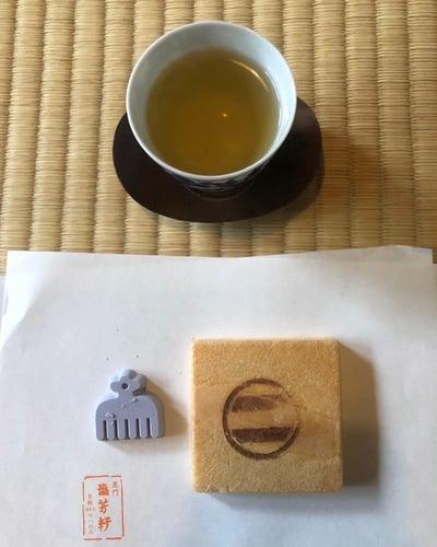 霊源院(京都府)