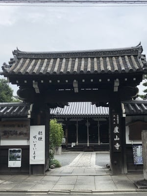 廬山寺(京都府)