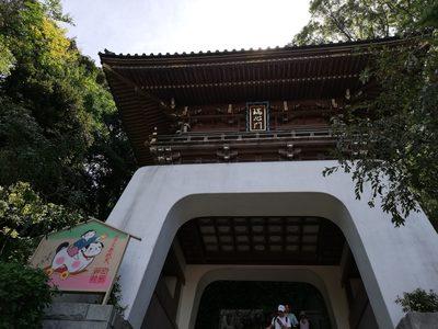 神奈川県江島神社の山門