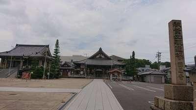 秋葉山圓通寺(愛知県)