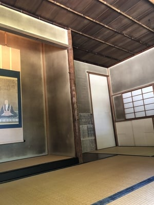 正伝永源院(建仁寺塔頭)(京都府)
