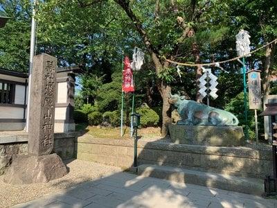 里之宮 湯殿山神社(山形県)