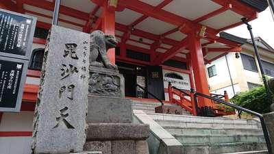 善國寺(東京都)