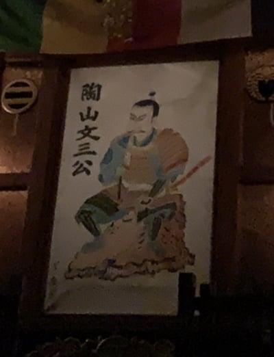 天徳寺(神奈川県)