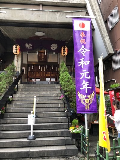 烏森神社(東京都)