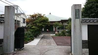 円福寺(東京都)