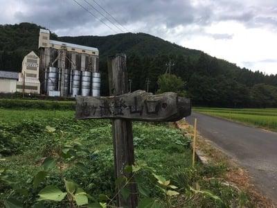 福井県大虫神社(鬼ヶ嶽山頂)の建物その他