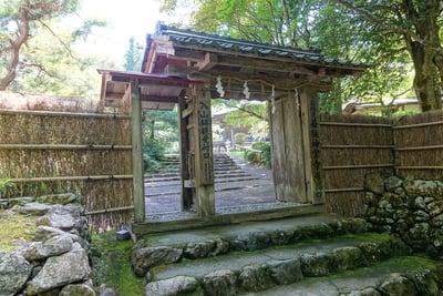 福井県若狭神宮寺の山門