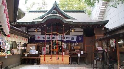 少彦名神社の本殿