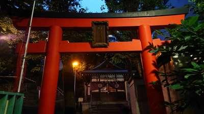 出世稲荷神社(春日稲荷神社)(東京都)