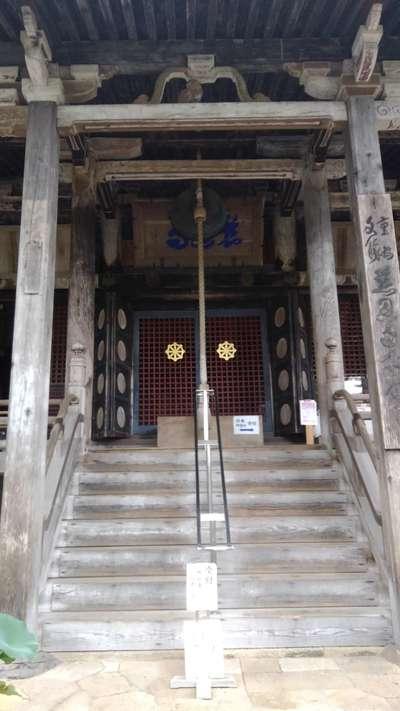 慈恩寺(山形県)