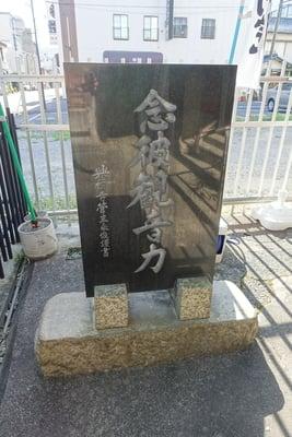 興福寺南円堂別院の建物その他