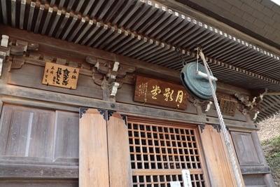 竜河山大渕寺の本殿