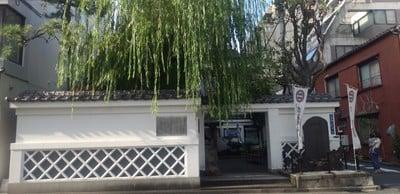 松坂稲荷大明神(東京都)