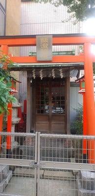 飯澄稲荷(東京都)