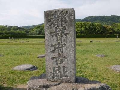 普門院観世音寺(福岡県)