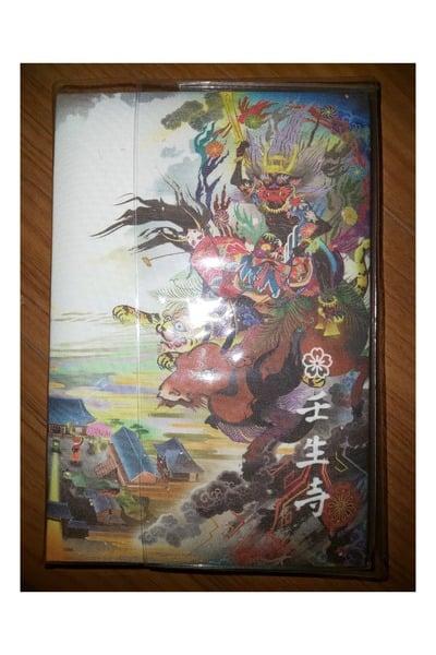 壬生寺の御朱印帳