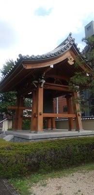 凉源寺(東京都)