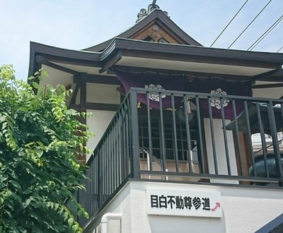金乗院(東京都)