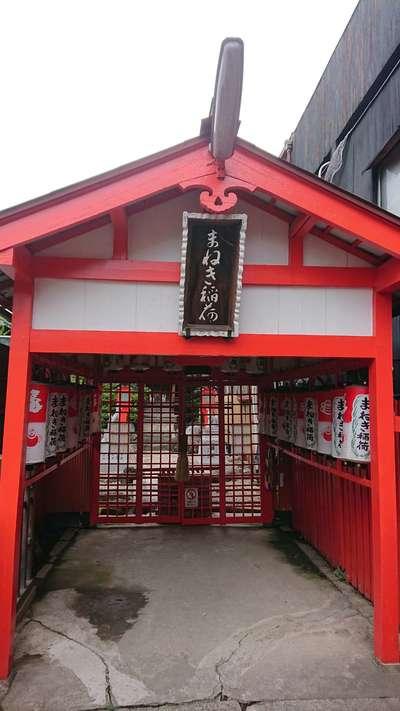 富士浅間神社の末社
