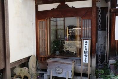 清林寺(東京都)