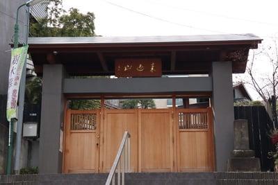 道往寺(東京都)