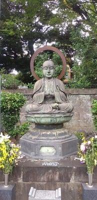 浄光寺(東京都)