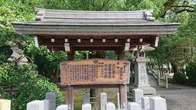 清州山王宮 日吉神社の歴史