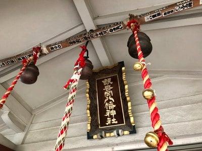 銀杏岡八幡神社の本殿