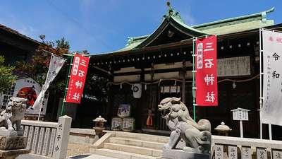 三石神社の本殿