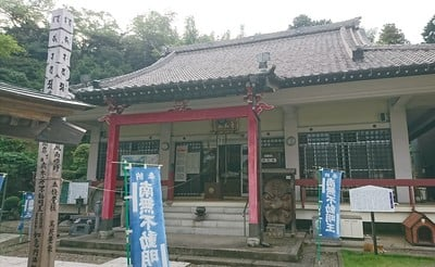 最上寺(千葉県)