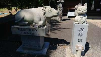 国片主神社(長崎県)