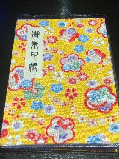 竹生島神社(都久夫須麻神社)の御朱印帳