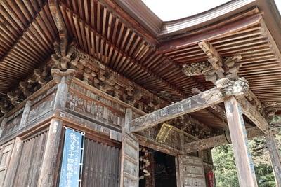 法王山 岩之上堂(埼玉県)