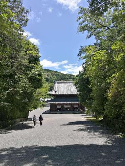 泉涌寺(京都府)