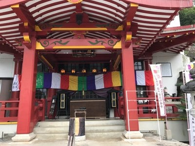 弘峰寺(岐阜県)