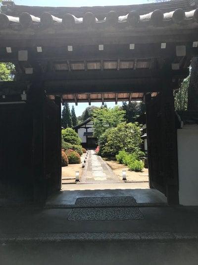 雲龍院(京都府)
