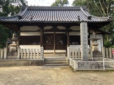 大杜御祖神社の本殿
