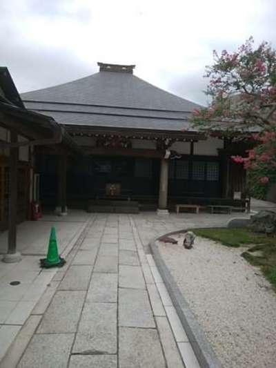 福聚寺(神奈川県)