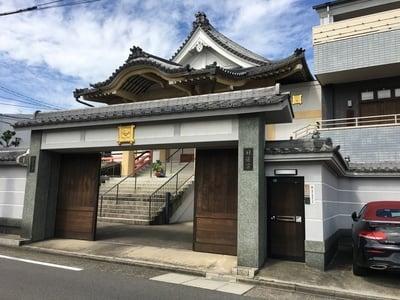 栄立寺(愛知県)