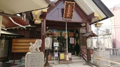 元三島神社(東京都)
