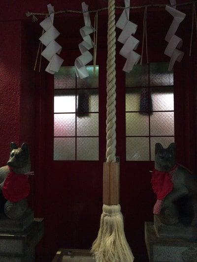 豊岩稲荷神社(東京都)