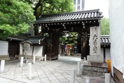 頂法寺(六角堂)の山門