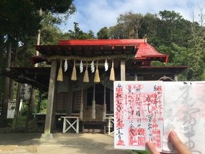 横浜御嶽神社の本殿