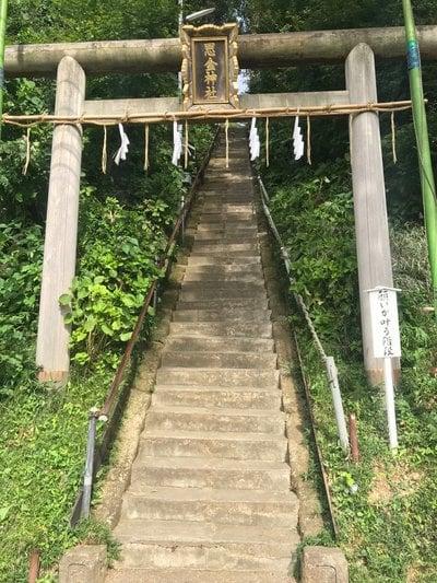 横浜御嶽神社(神奈川県)