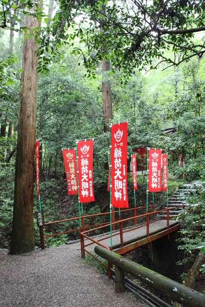 宝登山神社(埼玉県)