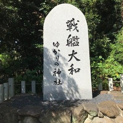 大和神社の建物その他