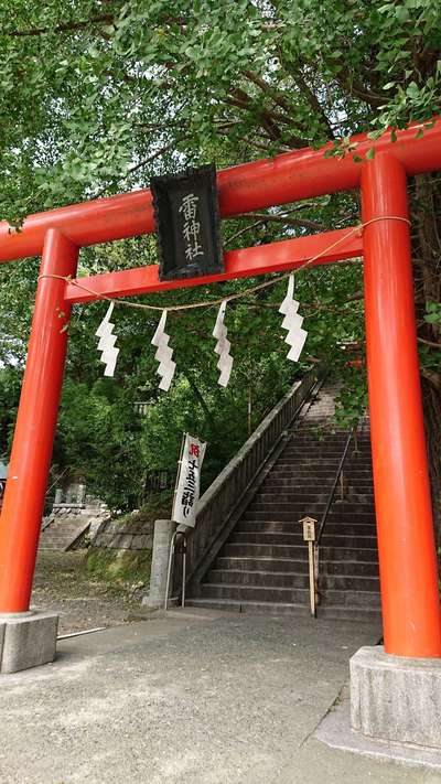 雷神社の鳥居